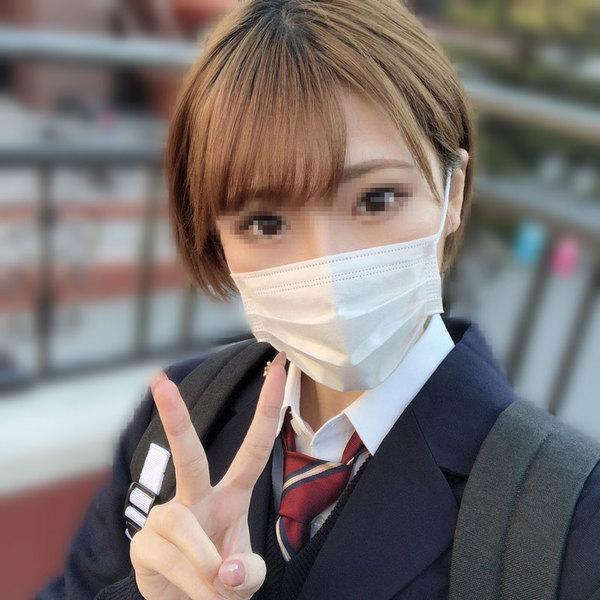 【顔出し】県立女子校③ボーイッシュな美少